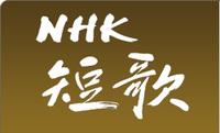 Tanka_logo