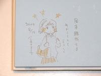 Kyomachiko_002
