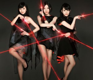 News_large_perfume_laserbeam_lim